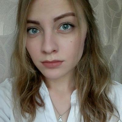 Полина Худоносова