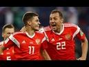 Россия - Египет 3:1 Мировой рекорд. Жириновский про Салаха и Россию - отжег по теме!