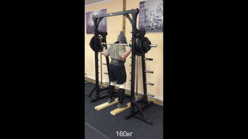 Squats 352lb