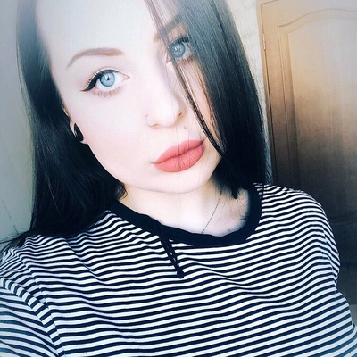 Яна Гаврилова