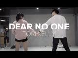 1Million dance studio Dear No One - Tori Kelly / Yoojung Lee Choreography