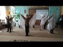 танец Белых лебедей08.05.2018