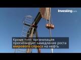 Ралли нефтяных цен, начавшееся в прошлую пятницу, продолжилось в начале текущей недели. Если сегодня не будет сюрпризов и резких