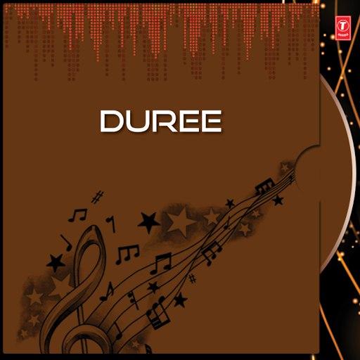 Jojo альбом Duree