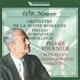 Шостакович концерт для виолончели - Пьер Фурнье запись 1962г.live 1ч.