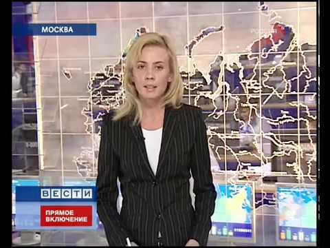 Прямая линия с путиным (Россия,25.10.2006)