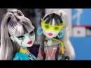 BersReview Frankie Stein Ghostbusters SDCC Френки Штейн Охотники за привидениями Comic Con, Обзор DTJ62
