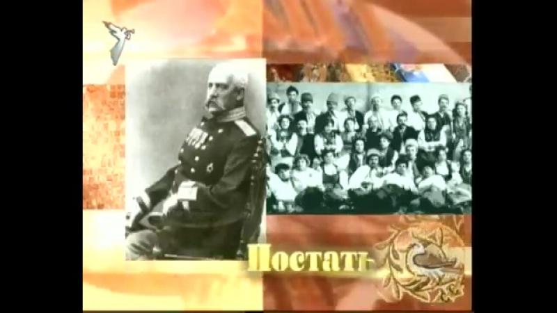 Микола Аркас
