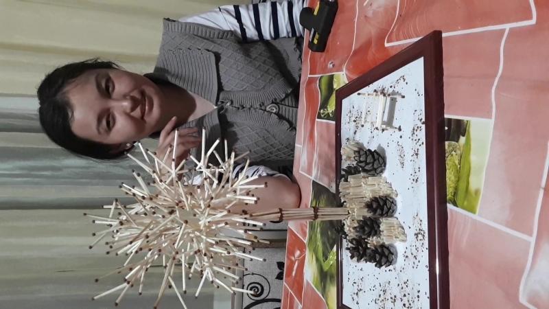 сағат түнге 2 Қайын сіңліме арнап жасаған қол өнерім Сіріңкеден жасалған БАҚЫТ АҒАШЫ