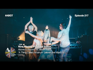 Group_Therapy_217_with_Above___Beyond_an___