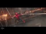 Человек-Паук- возвращение домой - второй трейлер.mp4