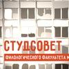 Feel News - Студенческий совет филфака МГУ