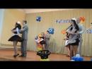 Школьный вальс. Выпуск 2013 года. МБОУ СОШ №2.
