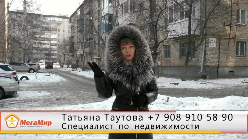 3к. квартира 57кв.м. Ильича 20а тел 7 908 910 58 90 (Татьяна)