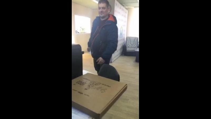 А как вы встречаете пиццу!