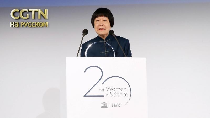 Китаянка Чжан Мимань стала лауреатом премии L'Oréal UNESCO Для женщин в науке 2018 года