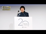 Китаянка Чжан Мимань стала лауреатом премии L'Oréal-UNESCO «Для женщин в науке» 2018 года