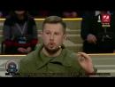 Андрій Білецький про знищення добровольчого руху