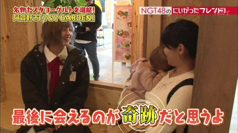 [FAM48INA] 171121 NGT48 no Niigatta Friend ep45
