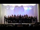 Народная хоровая капелла БГУ - Ангел вопияше