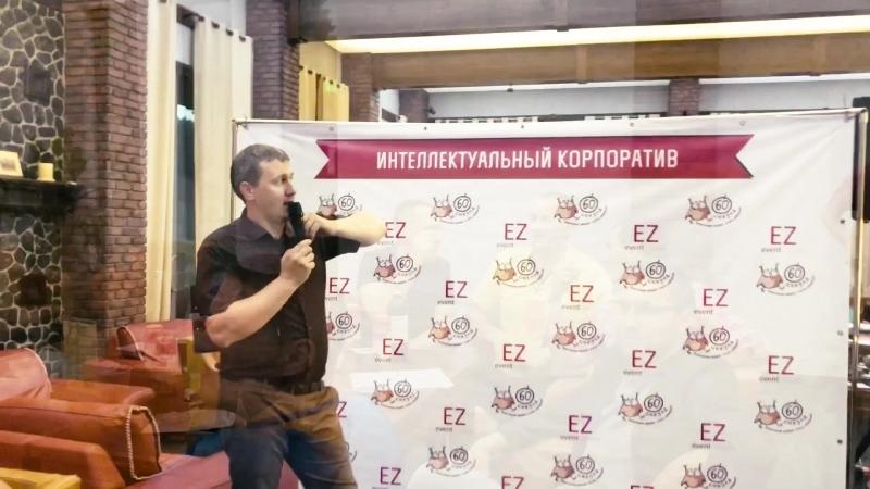 Корпоратив ДНС 26 07 2018