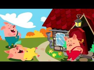 Мультфильм Три Поросёнка и Голодный Волк - Мультики для малышей. Развивающий мул