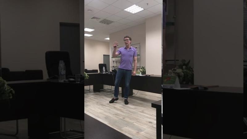 Вводная презентация Андрея Гострого