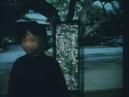 Takashi Ito The Moon (1994)