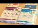 Репортаж про ПСП-фонд