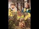 Эхо греха / 2017 / Full HD
