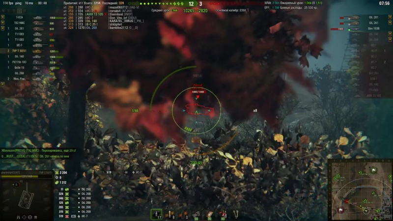 World of Tanks 2 WoT такие ранговые бои ;)