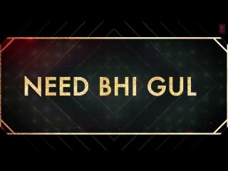 Aaj Ki Party Full Song with LYRICS - Mika Singh _ Salman Khan, Kareena Kapoor
