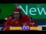 Канада - Россия финал чемпионата мира по хокею 2008