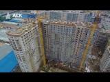 Ход строительства ЖК Аквамарин 16 мая 2018