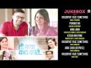 Ti Saddhya Kay Karte - Full Movie Audio Jukebox Ankush Chaudhari Tejashree Pradhan