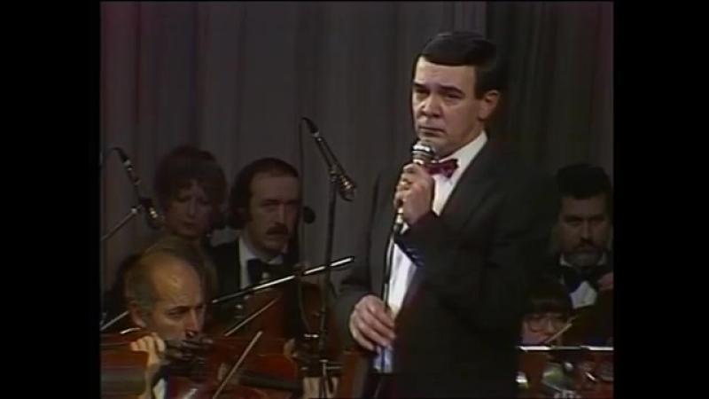 Муслим Магомаев - Ноктюрн. 1988-14. Muslim Magomaev - Noktyurn