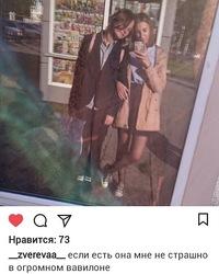 Ксюша Белецкая