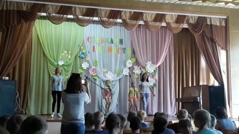 Открытие смены в лагере Веселка школа №13