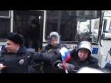 Задержание Алексея Навального на митинге 28 января