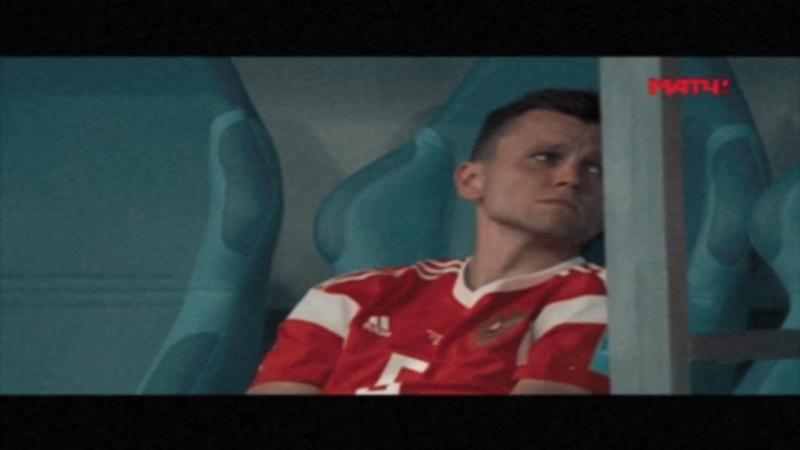 Football ru