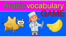 Nasheed   Arabic Alphabet Song with Super Jameel   HD   Arabic vocabulary
