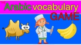 Nasheed Arabic Alphabet Song with Super Jameel HD Arabic vocabulary