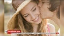 Щороку 6 липня відзначають Всесвітній день поцілунків