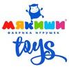 Фабрика развивающих игрушек «Мякиши»