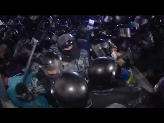 Киев. 30 ноября. 2013 . Разгон Майдана