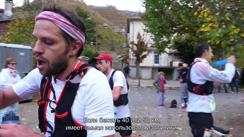 Salomon How to Trail Run «Не пейте слишком много» серия 5 сезон 3