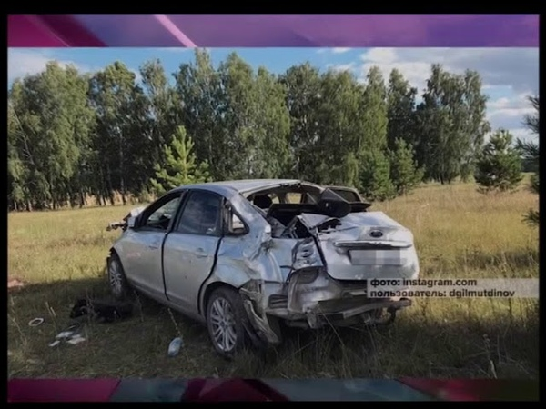 ДТП со смертельным исходом произошло в Белебеевском районе