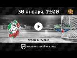«Барс» Казань - «ЦСК ВВС» Самара