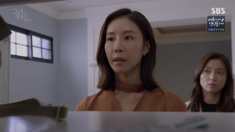 [FSG Dark Grey] Позвольте мне представить ее | Let Me Introduce Her 3 серия 1 часть (рус.саб)