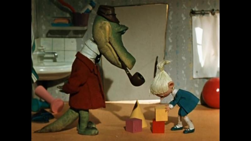 1. Крокодил Гена (1969) - реж. Роман Качанов